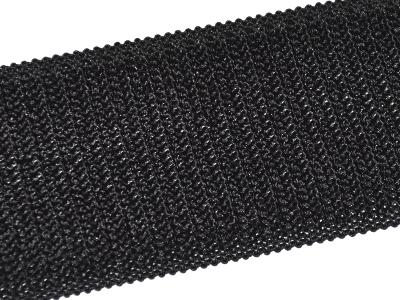 18m Flauschband elastisch 20mm | schwarz